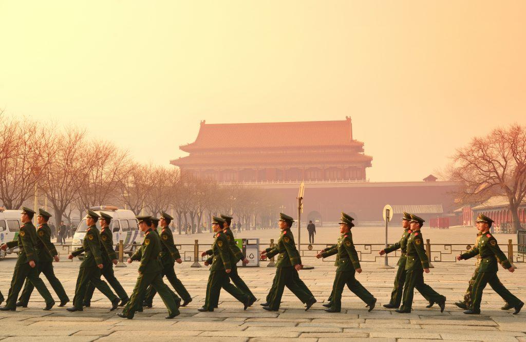 China Military UFO